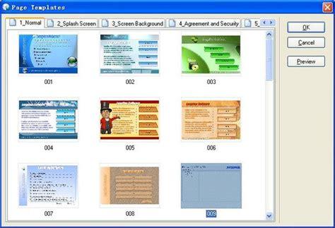 Autorun Pro Enterprise Ii V6 0 自动运行菜单制作工具 longtion software autorun pro enterprise ii 下载