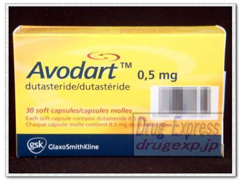 Avodart 0 5mg express shop avodart soft capsules 0 5mg