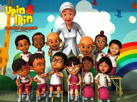 Film Upin Ipin Yang Lama | kumpulan foto kartun upin dan ipin 187 foto gambar terbaru