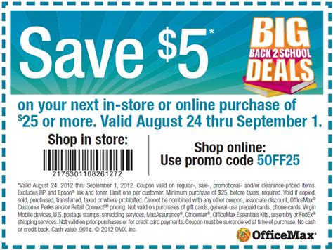 Officemax Gift Card List - coupons cash back store list befrugal autos post