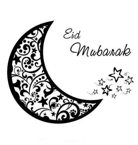 eid ul fitr card templates eid drawing at getdrawings free for personal use eid