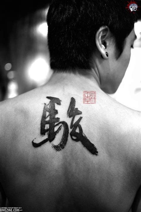 best kanji tattoo artist 68 best images about japanese calligraphy on pinterest