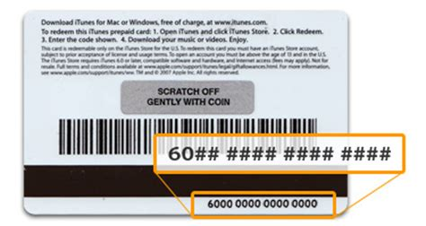 Serial Number Gift Card - if you can t redeem your itunes gift card or code