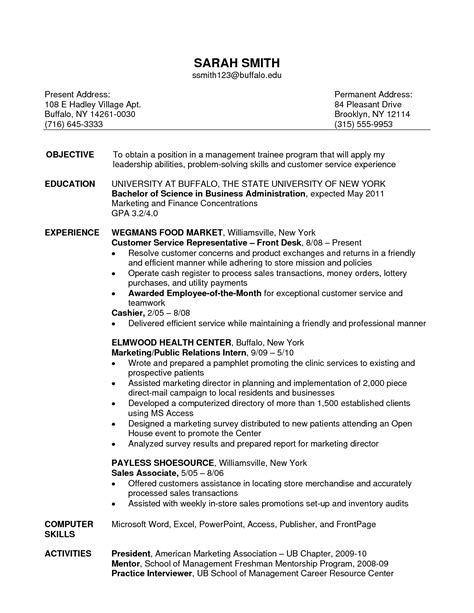 sle resume for human resources manager sales clerk resume free resume deviance essay sap crm
