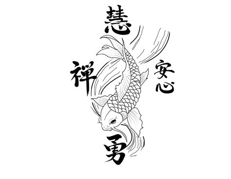 koi fish tattoo outline designs zodiac designs there is only here koi fish