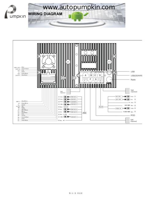 wiring diagram for ouku cd dvd player remote for
