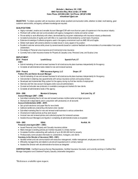 Resume Writing Markham Upload Resume Staff Leave Application Form Branding Innovation Resume 0214 Sap And