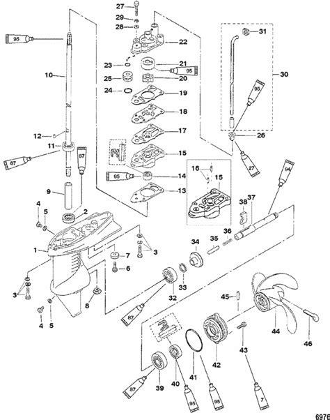 Mercury Marine 3.3 HP Gear Housing Assembly, 3.3
