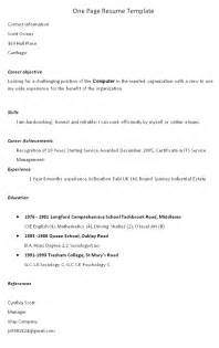 One Page Resume Outline by 302 Found