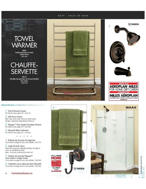 home hardware home hardware bath kitchen planner