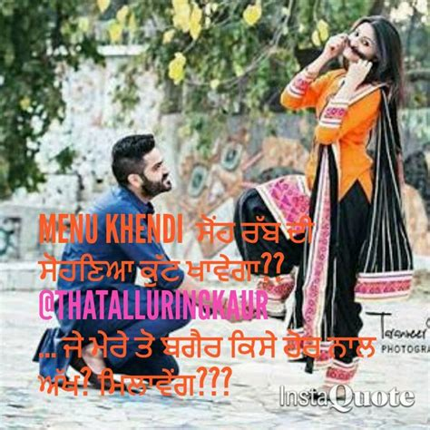 wallpaper attitude couple romantic punjabi couple profile pictures holidays oo