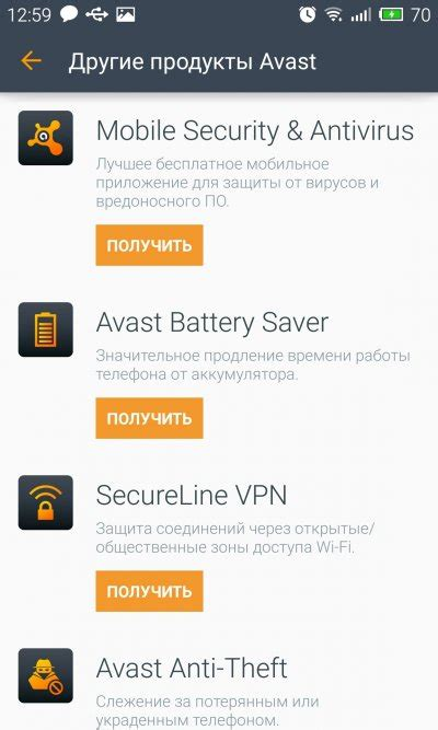 avast anti theft rooted apk программа avast cleanup grimefighter для андроид