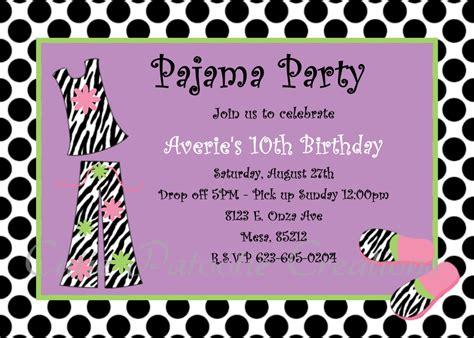 pajama invitation pajama by cutiestiedyeboutique