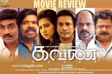 play tamil kavan sientalyric kavan review kavan tamil movie review story rating