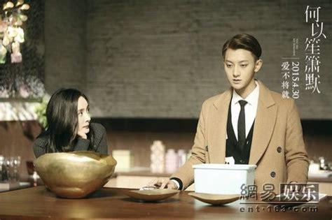 film china my sunshine huang zitao 黄子韬 k drama amino