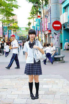 Kaos Oleh Oleh Negara Taiwan imut dan seksinya seragam sekolah di negara negara asia