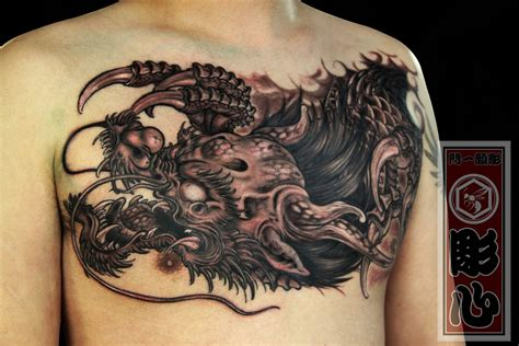 chest plate tattoo horishin ryu ryu chest plate japanese