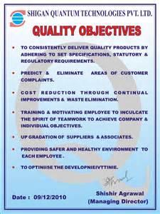shigan quantum technologies pvt ltd quality policy