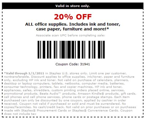 staples 20 supplies printable coupon
