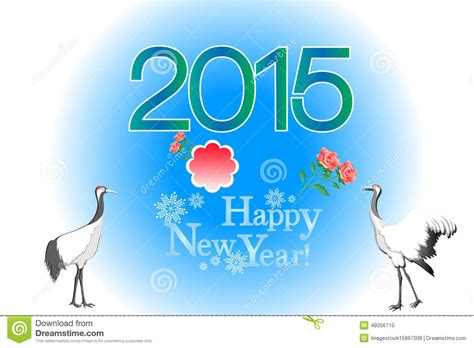 korean new year greeting korean new year greeting card background with crane birds