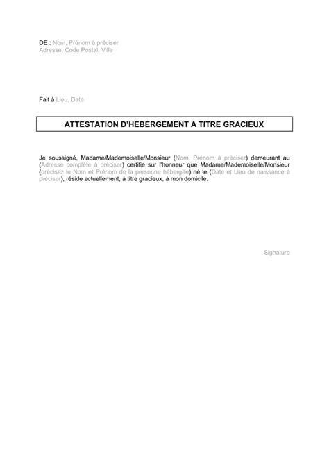 Attestation d'hébergement à titre gracieux - DOC, PDF