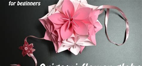 How To Make Flower Paper Balls - how to make a origami flower 171 origami