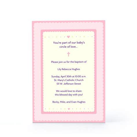 Hallmark Card Templates Free by Printable Invitations Hallmark Cogimbo Us