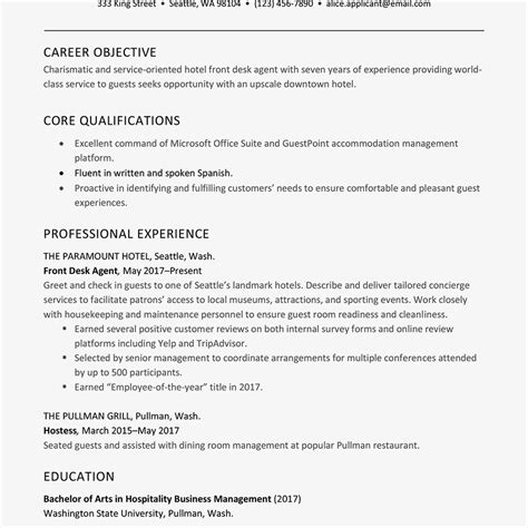 gallery of food and beverage attendant cover letter