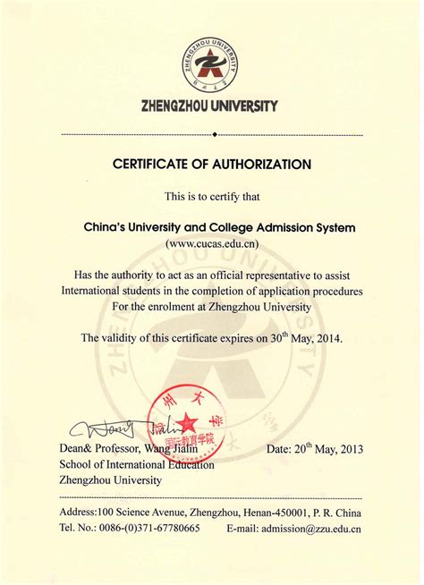 School Admission Authorization Letter Best Service For Study In China Study In China Cucas