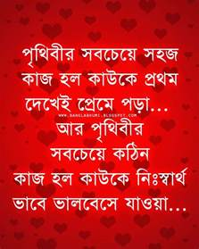 Break Letter Bengali email this blogthis share to twitter share to facebook share to
