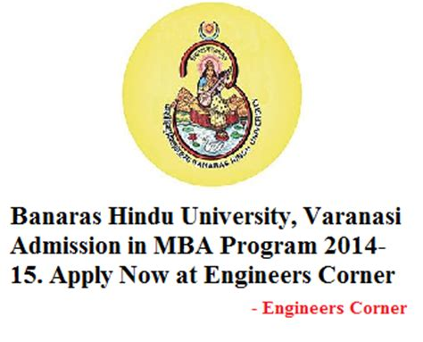Mba Admission 2014 by Banaras Hindu Varanasi Admission To Its Mba