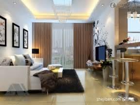 Mini bar ideas stylish small living room apartment decorating idea