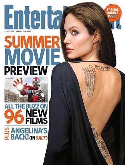 angelina jolie tattoo cover cele bitchy angelina jolie covers ew talks about brad