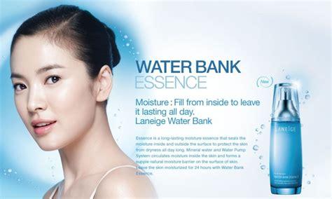 Laneige Waterbank Trial Kit bar the ultimate laneige water bank