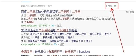 New Search Tool Baidu Has A New Search Tool Released