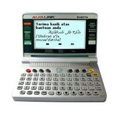 Kamus Elektronik Alfalink Ei 212 daftar harga buku kamus lengkap bulan juli 2018 www