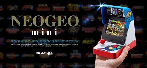 電撃 neogeo mini の発売日が7月24日に決定 とsnkオンラインショップで予約受付がスタート