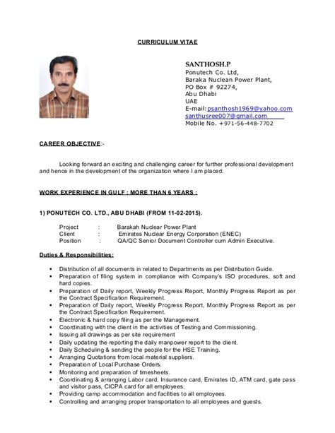 Resume Sample Format Doc by Cv Of Qa Qc Senior Document Controller Admin Executive