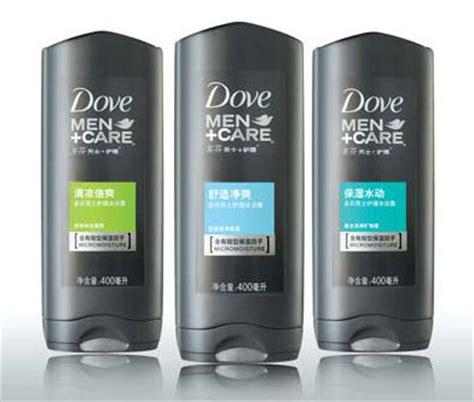 April Bath And Shower Body Lotion april bath and shower body lotion best free home