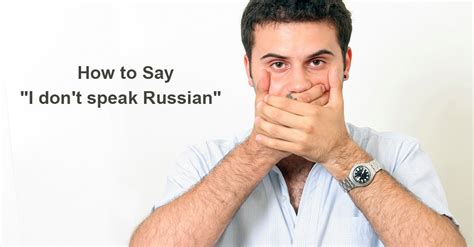 how to say quot i don t speak russian quot