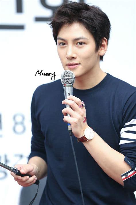 film drama korea ji chang wook ji chang wook is he wearing a minnie ring hallyu