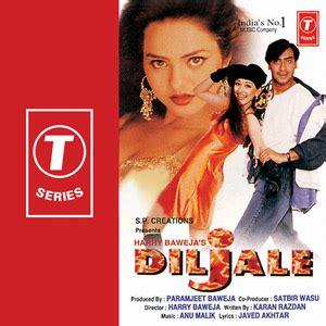 bhojpuri sad album dil dawa hai daru download mera mulk mera desh song listen online mera
