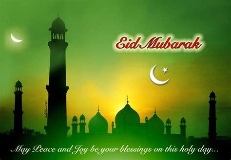 eid cards hd eid mubarak images free 2016 eid mubarak