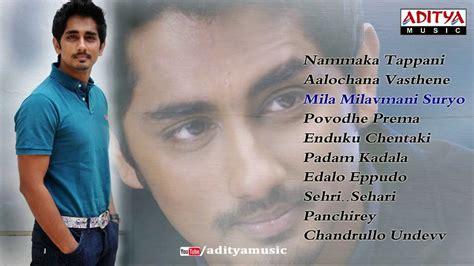 song in siddharth telugu hit songs jukebox