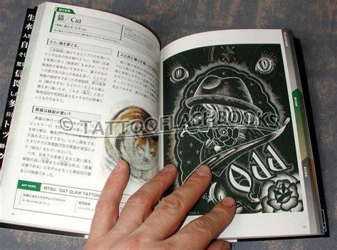 animal tattoo book tattooflashbooks com fujimi mook tattoo design book
