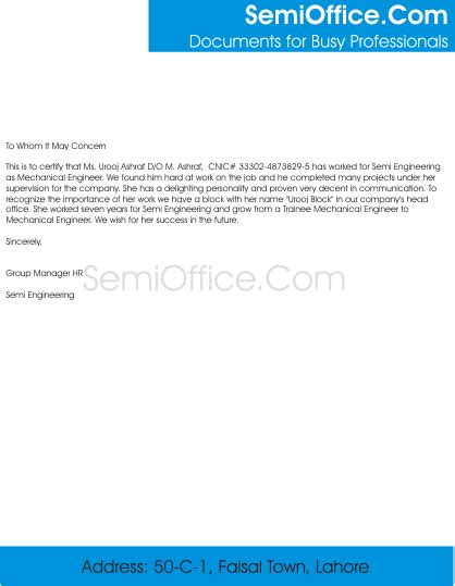 Experience Letter Of Engineer Mechanical Engineer Work Experience Letter Format