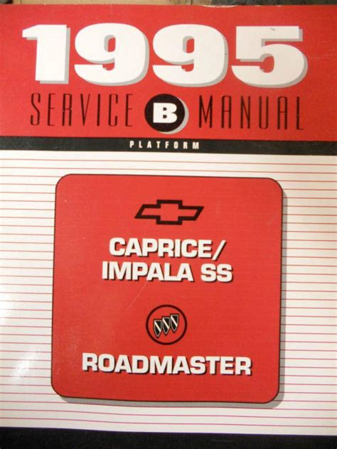 1995 chevy caprice impala ss buick roadmaster service repair manual set for sale carmanuals com sell 1995 chevrolet impala ss caprice buick roadmaster