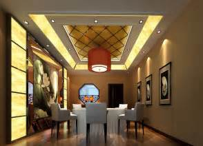 living dining room design ceiling and lighting design 3d