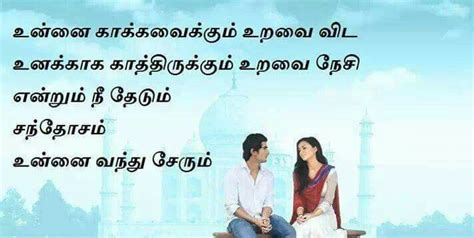 my reaction in tamil happy life tamil quotes sad quotes in tamil quotesgram tamil quotes about