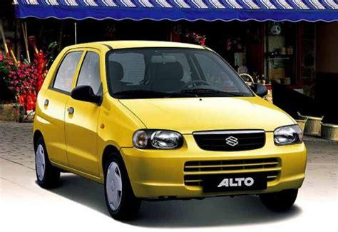 Yellow Suzuki Alto най надеждните автомобили втора ръка
